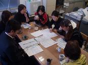 meeting051209.jpg